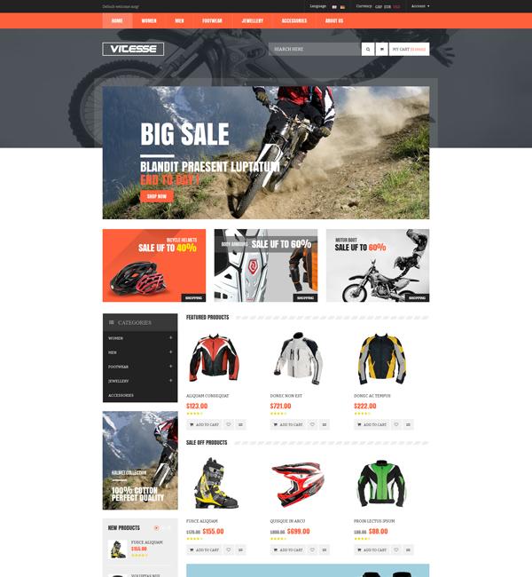 Vitesse - Responsive Multi Store Magento Theme